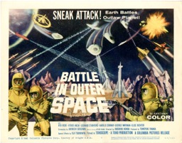 Battle In Outer Space 1960 - Primary
