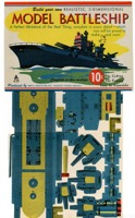 Model Battleship 3 Dimensional Paper Toy - Primary